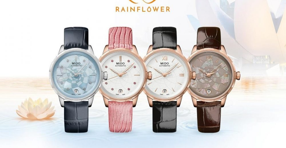 Introduction Of Exquisite Fake Mido Rainflower Watches UK